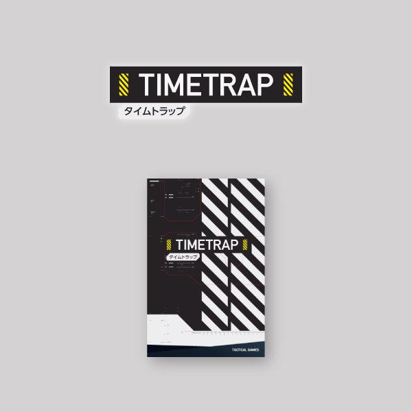 TIMETRAP タイムトラップ